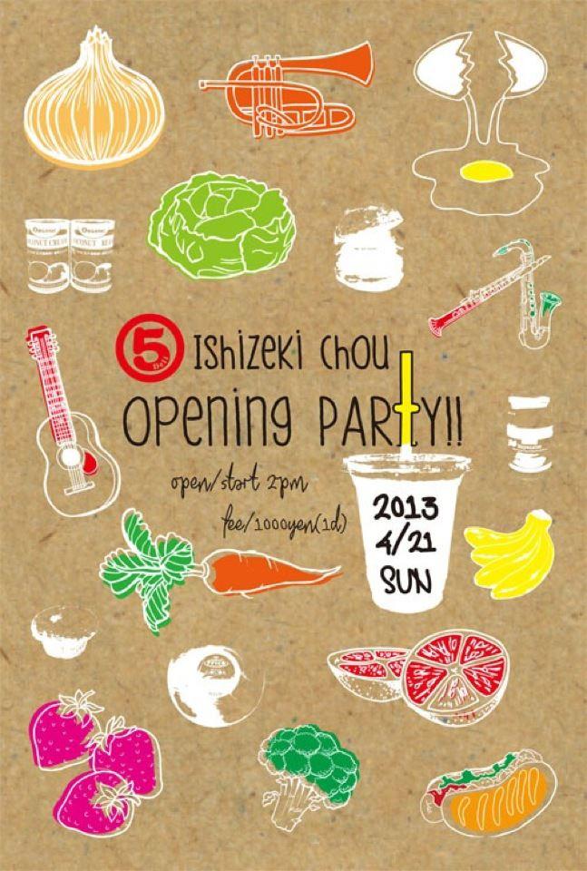 ⑤deli石関町店 Opening Party!!