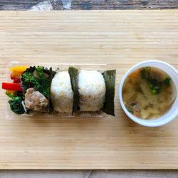 お米が美味しい日替わり弁当/おにぎり弁当の販売を始めました[マルゴカフェOHKハウジング店]