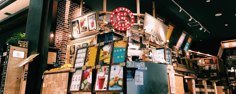 マルゴデリ 広島T-SITE店