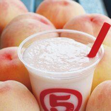白桃ジュース始めます!
