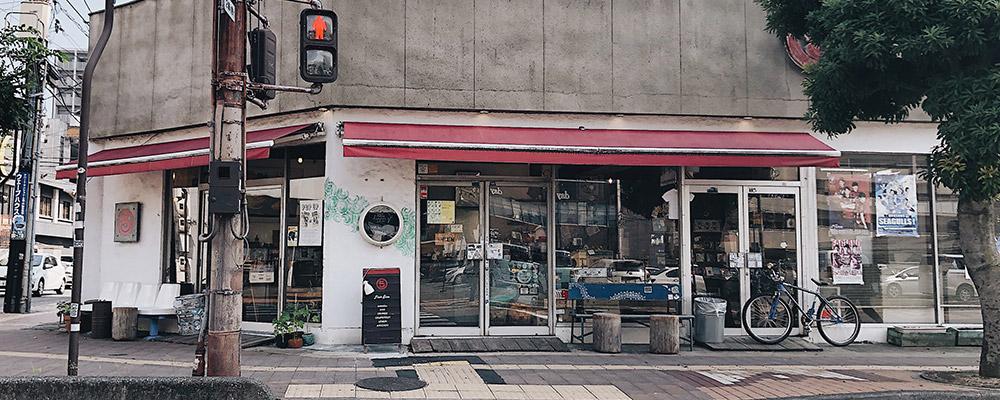 マルゴデリ 田町店